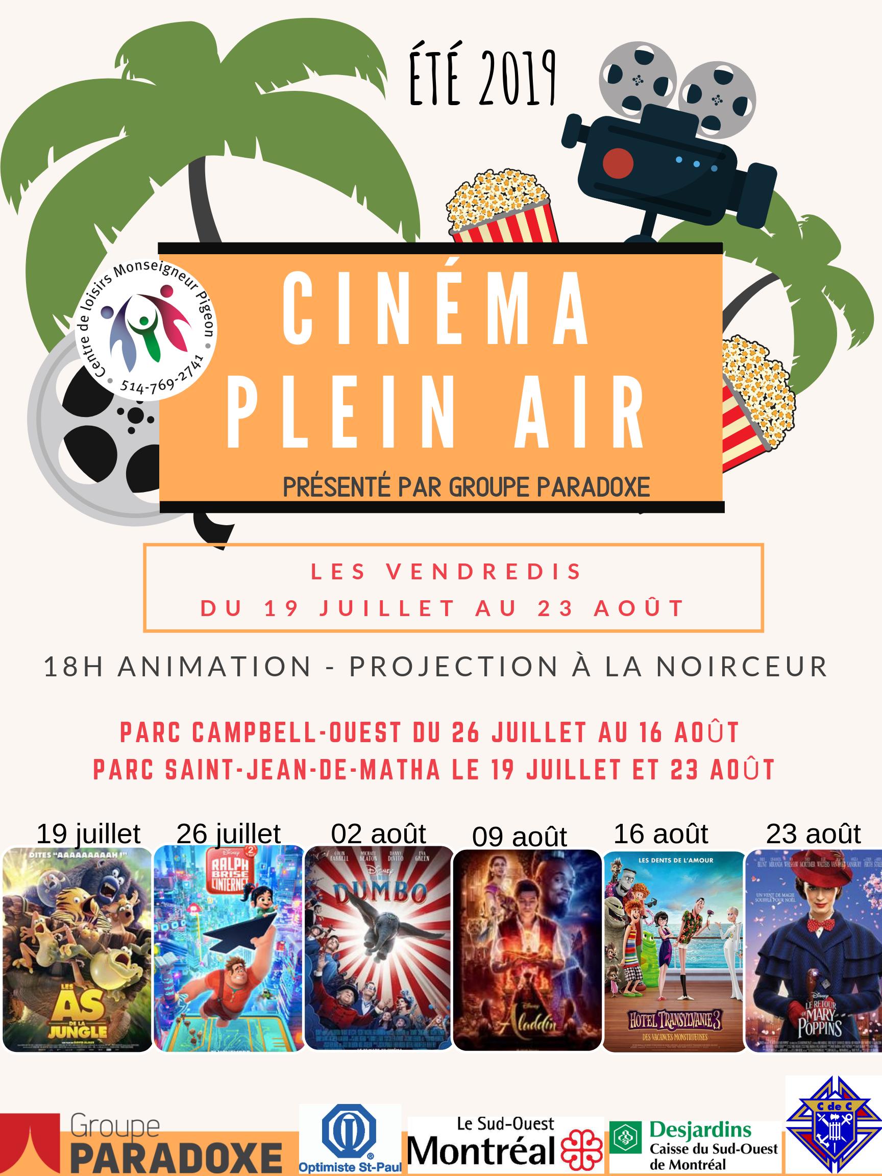 Cinéma plein air 2019